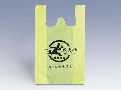 食品袋定制加工 食品袋生产厂家 食品袋设计生产 南宁四叶草食品袋厂家