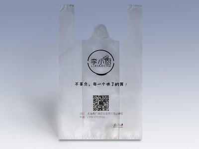 广西食品袋定制厂家 广西食品袋生产厂家 广西食品袋批发厂家 南宁四叶草食品袋厂家