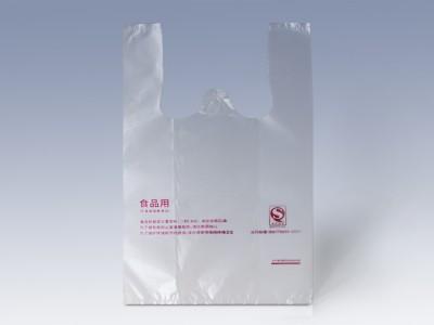 食品袋定制多少钱 食品袋生产多少钱 食品袋批发多少钱 南宁四叶草食品袋厂家