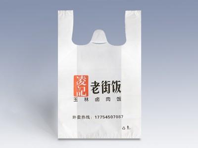 食品袋定制 食品袋订做 食品袋订制 南宁四叶草食品袋定做厂家