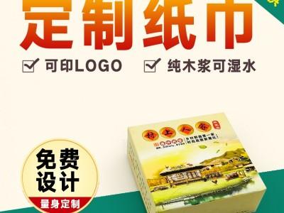 方形餐巾纸 广告盒装纸巾 中盒方巾厂家