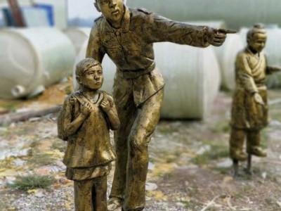 河池玻璃钢雕塑定制要价钱 人物雕塑定制生产厂家 玻璃钢人物雕塑
