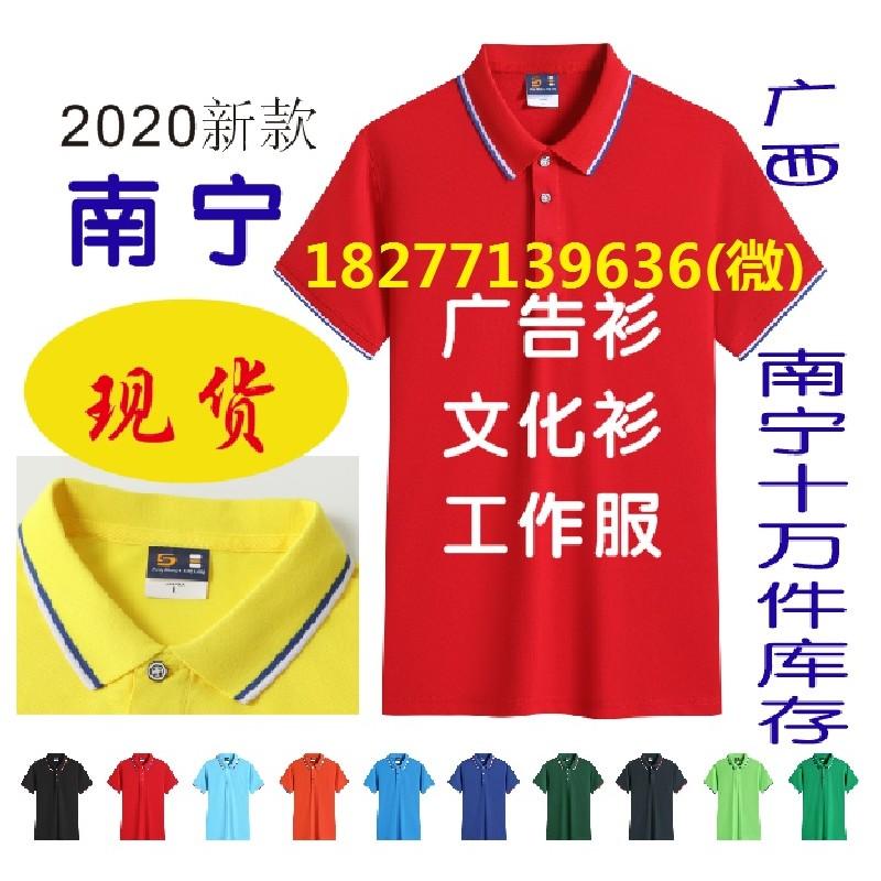 广西南宁英朗款定制定做 厂家批发 价格优惠