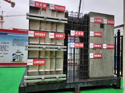 建筑施工质量样板 南宁质量样板厂家