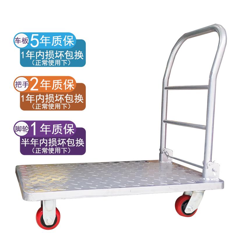 真牛平板车 90*60*1.5标准版 搬运置物架手推车 拉货小拖车 折叠家用静音手拉车