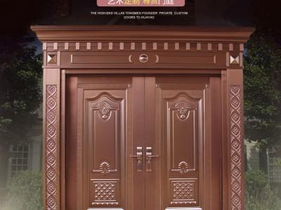 桂林对开不锈钢镀铜大门厂家 金大吉镀铜门价格实惠质量好
