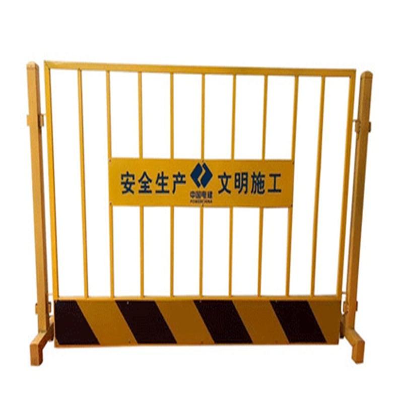 广西基坑护栏厂家 基坑护栏生产厂 基坑护栏批发价格