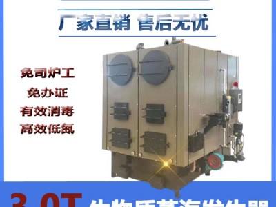 云南蒸汽锅炉厂家 医疗制药高温消毒锅炉供应 3吨环保蒸汽锅炉价格