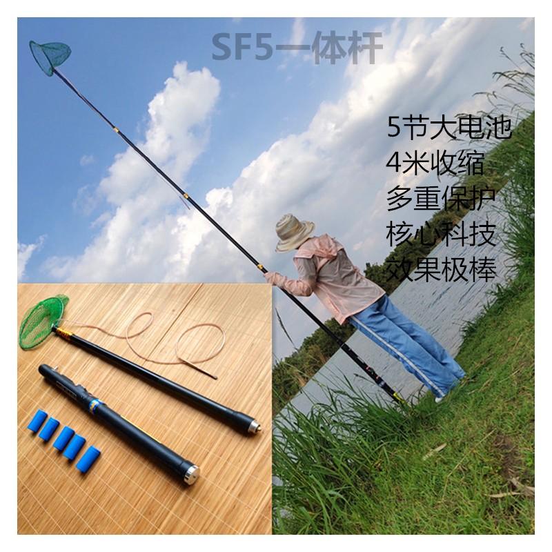 4米收缩长短一体杆单杆一体机锂电一体竿抄网鱼枪