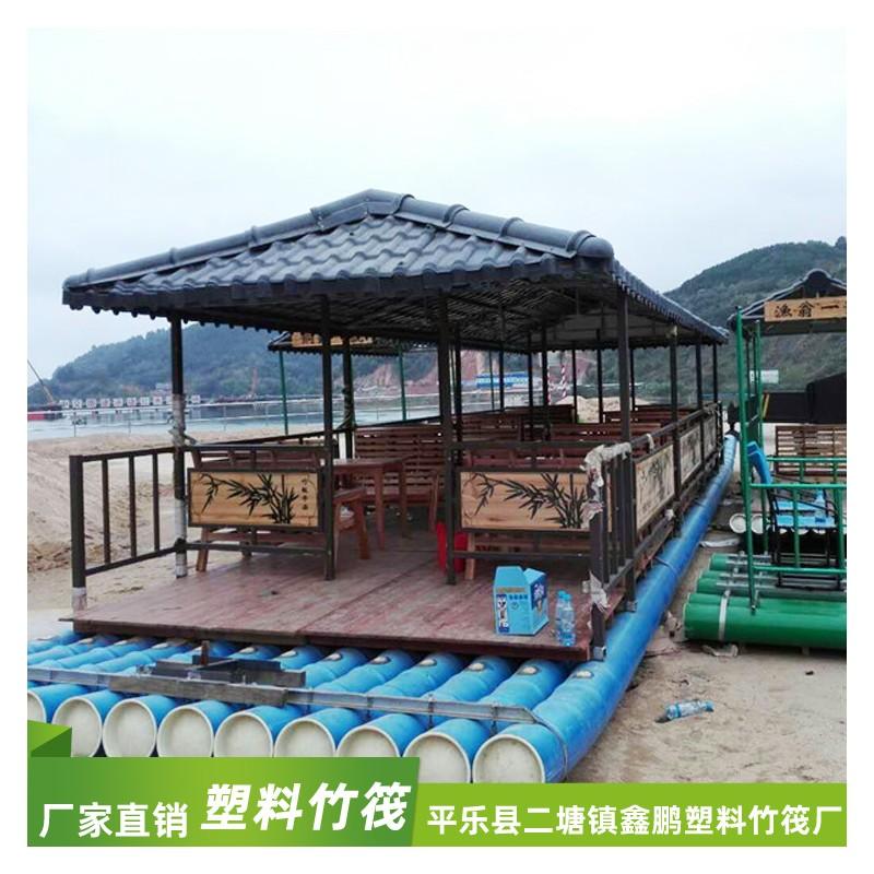 观光竹筏 PVC观光竹筏 竹筏定制厂  塑料竹筏厂家