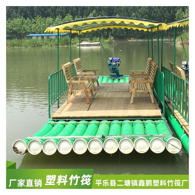 塑料竹排 塑料竹排厂家 PVC管做竹排 竹排批发市场