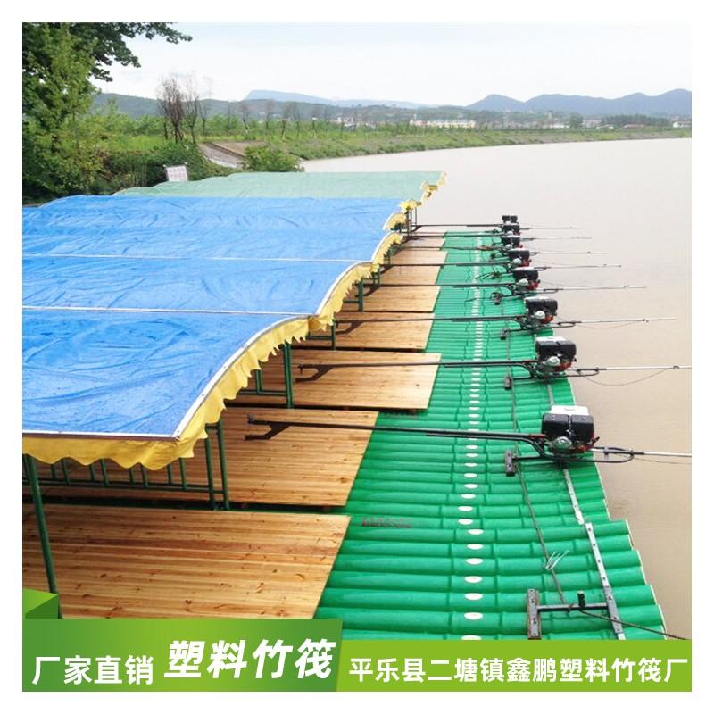 塑料竹筏  塑料竹筏定制  塑料竹筏价格 PVC竹排竹筏厂