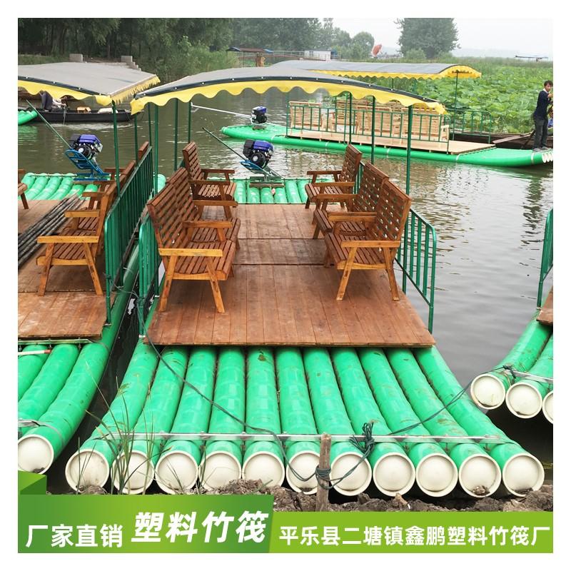 PVC仿真竹筏 动力系统竹筏 pvc竹排 pvc管竹排 仿真竹筏竹排
