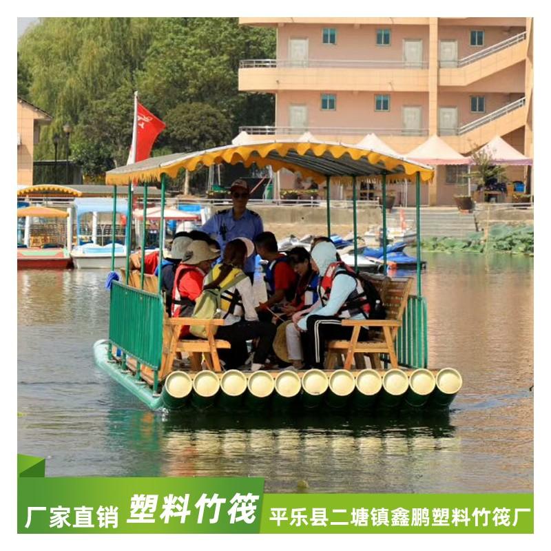 桂林竹排船价格 PVC管竹排船 竹排观光船批发厂