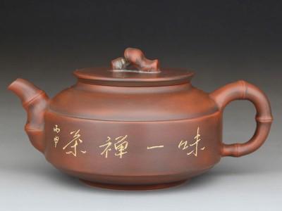 古渊陶艺吴丽华 李人帡 书法竹节周盘壶