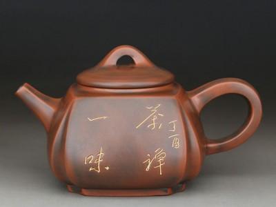 古渊陶艺吴丽华 李人帡坭兴陶书法方瓢壶