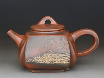古渊陶艺施国财坭兴陶山水书法龙腾方壶