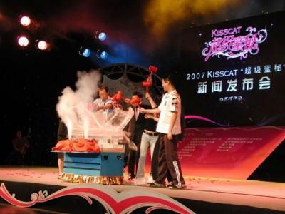 广西活动庆典注酒冰雕 冰雕活动仪式供应商