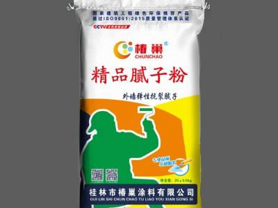 广西腻子粉厂家 腻子粉价格 绿色环保腻子粉价格优惠