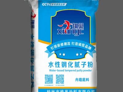 水性钢化腻子粉生产厂家 腻子粉价格 现货