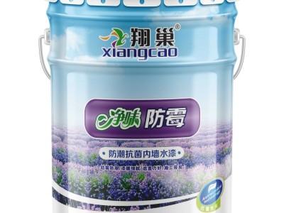 内墙水漆涂料 翔巢净味防霉防潮抗菌内墙水漆 价格实惠
