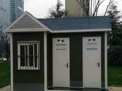 广西移动厕所厂家 供应景区移动卫生间 移动公厕价格