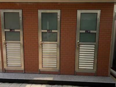 玉林移动厕所厂商 定做移动厕所 园区移动厕所