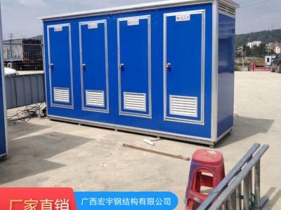 广西移动卫生间厂家 简易移动厕所 户外移动厕所