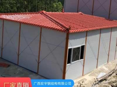贺州活动板房 厂家定制 活动板房材料 活动板房批发