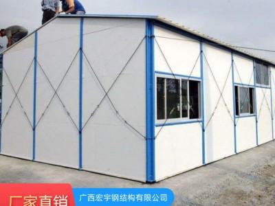梧州活动板房工地 厂家直销 活动板房定制 现货供应
