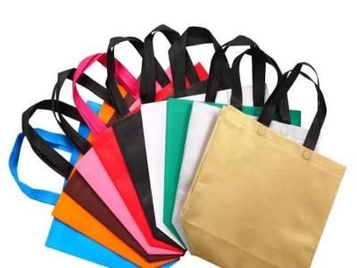 无纺布礼品袋报价 坚韧耐用无纺布袋子 厂家批发定制无纺布袋