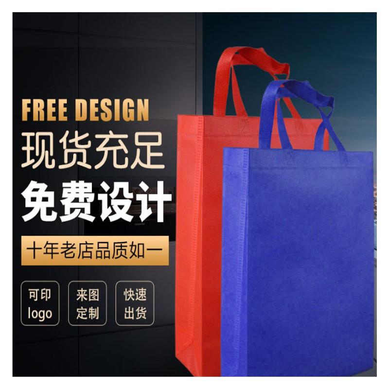 广西无纺布袋供应商 专业定制无纺布袋 厂家定做无纺布袋子