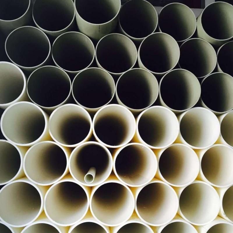 广西PVC管材厂家 供应PP化工管 PVC化工管 现货实惠