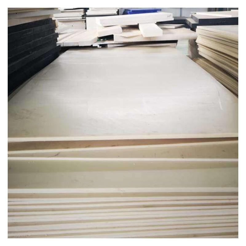 MC尼龙板 尼龙板加工件 广西尼龙板生产厂家