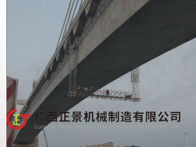 大桥梁检查车