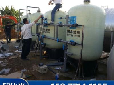 广西南宁软化水设备 自动软化水设备 不锈钢软化水设备