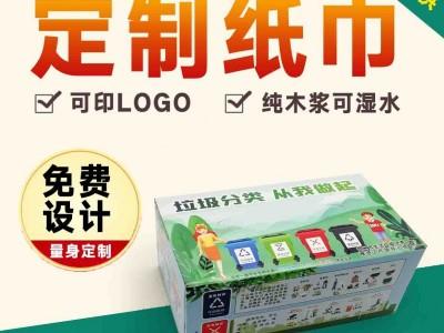合浦盒装广告抽纸  定制餐巾纸批发厂家