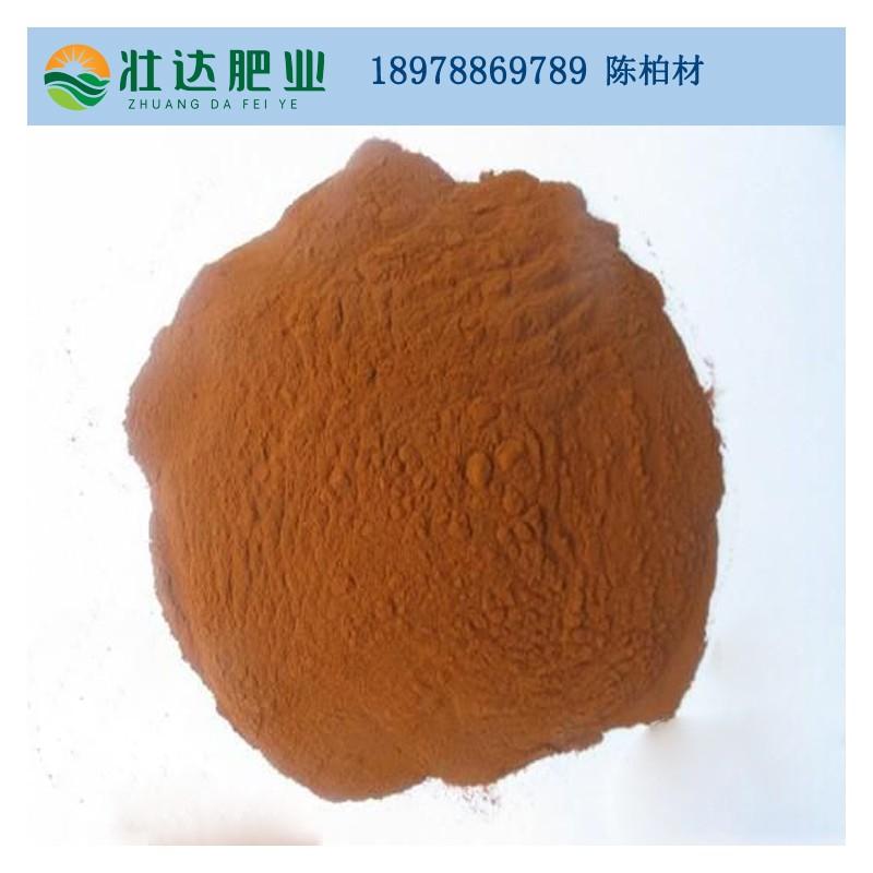 广西黄腐酸钾厂家直销 精品黄腐酸肥料 有机肥