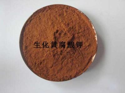 甘蔗源生化黄腐酸钾 广西厂家直销 可代加工