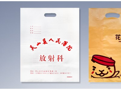 塑料袋打包 塑料袋包装 塑料袋定制 四叶草塑料袋厂家