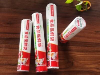 四叶草连卷袋厂家 生产各类规格连卷袋 品质有保障 库存充裕