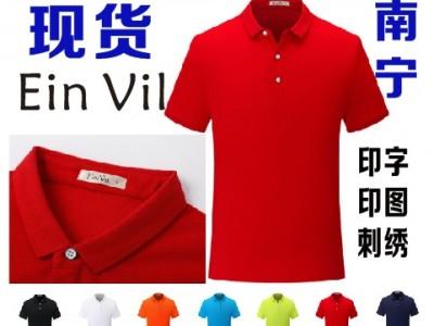 WY-0622-201818广告衫文化衫T恤EV-1818