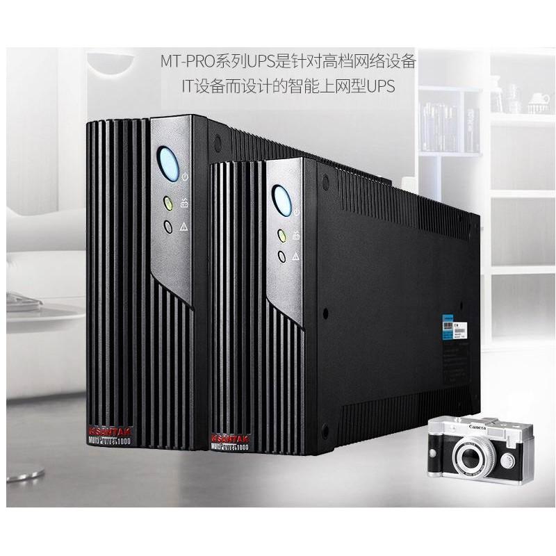 广西UPS供应商 山特UPS MT1000S-PRO 山特MT1000S-PRO