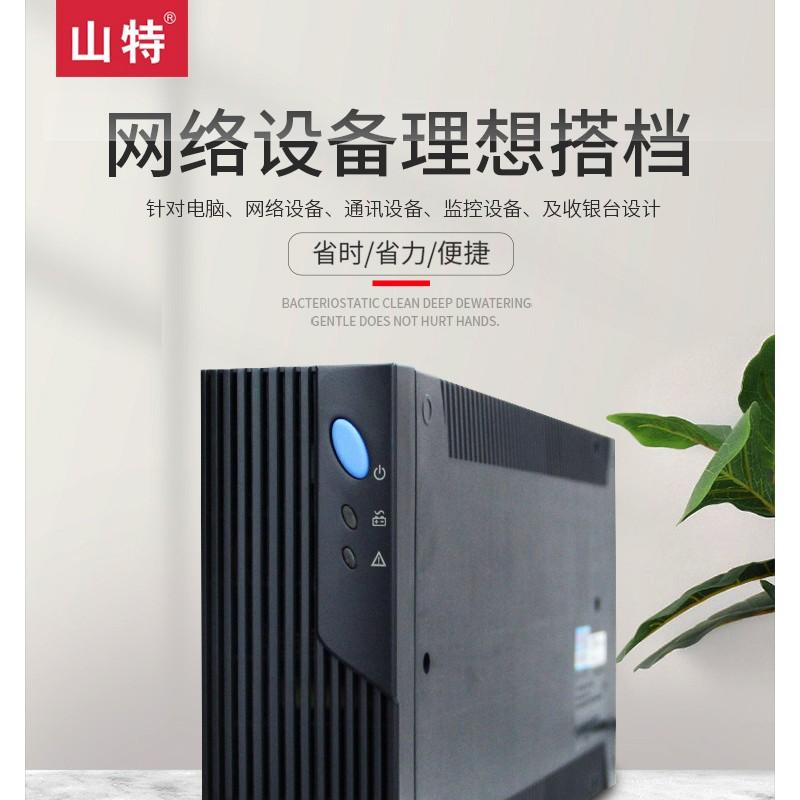 广西UPS供应商 山特UPS MT1000-PRO 山特MT1000-PRO