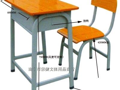 南宁课桌椅,中小学生课桌椅  课桌椅批发