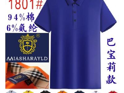 南宁MIASHARAYLD 广告衫1801工作服T恤文化衫