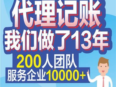 南宁代理记账  南宁会计代理服务 畅力集团专业代理记账