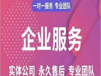 南宁高新认证资质代办   高新认证高新技术企业申报咨询