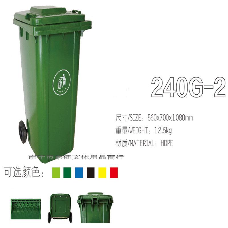 河池街道采购分类垃圾桶的地方  户外垃圾桶工厂直销