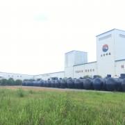 广西桂林正升环保科技有限责任公司